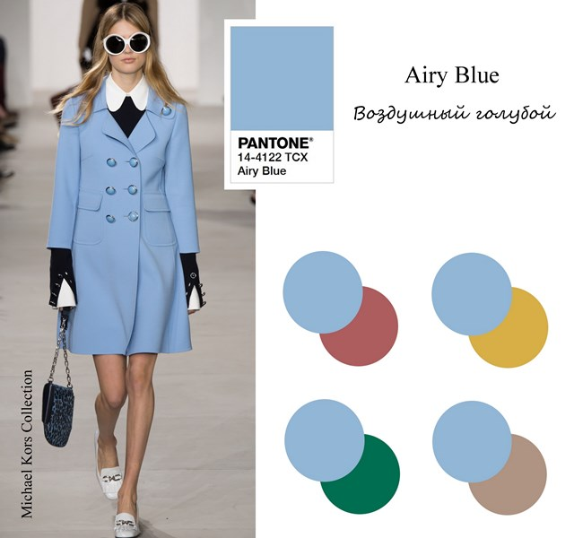 Airy Blue