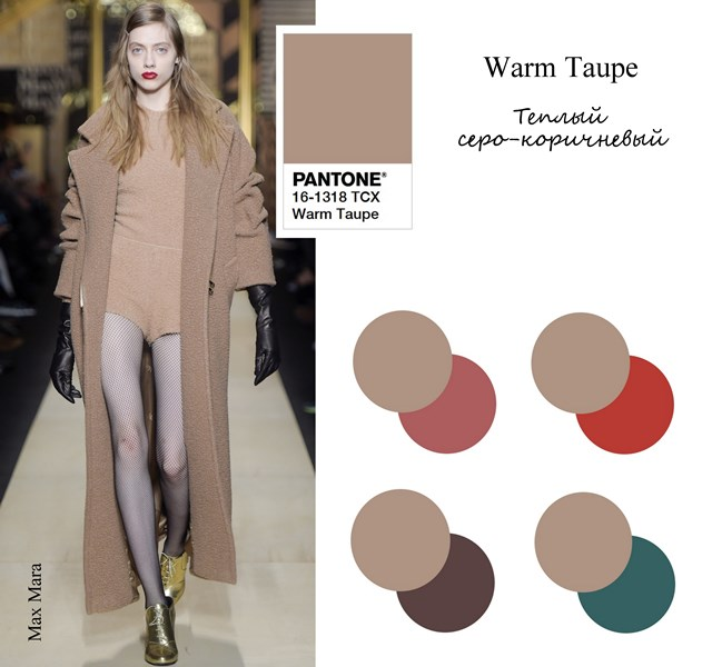 Warm Taupe