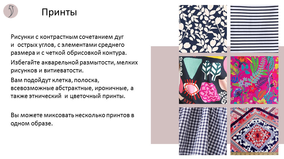 Style-book-09